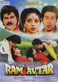 Ram Avtar movie song lyrics